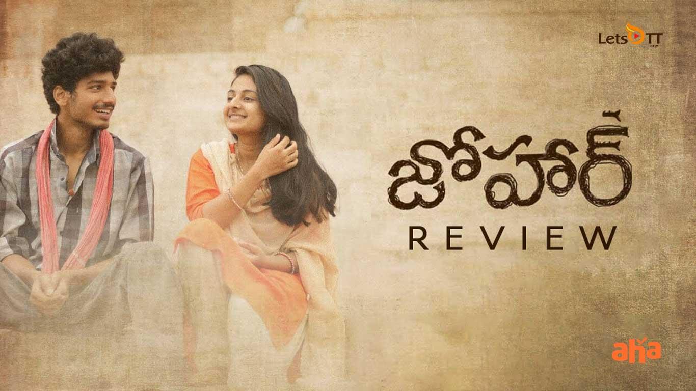 The Best Anthology Telugu Drama Film: Johaar
